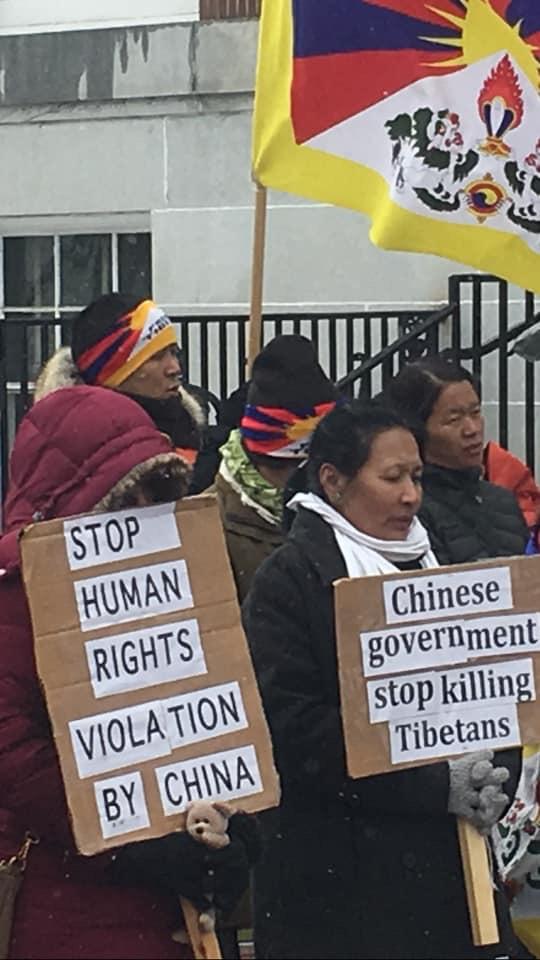 Tibetan Association of Vermont