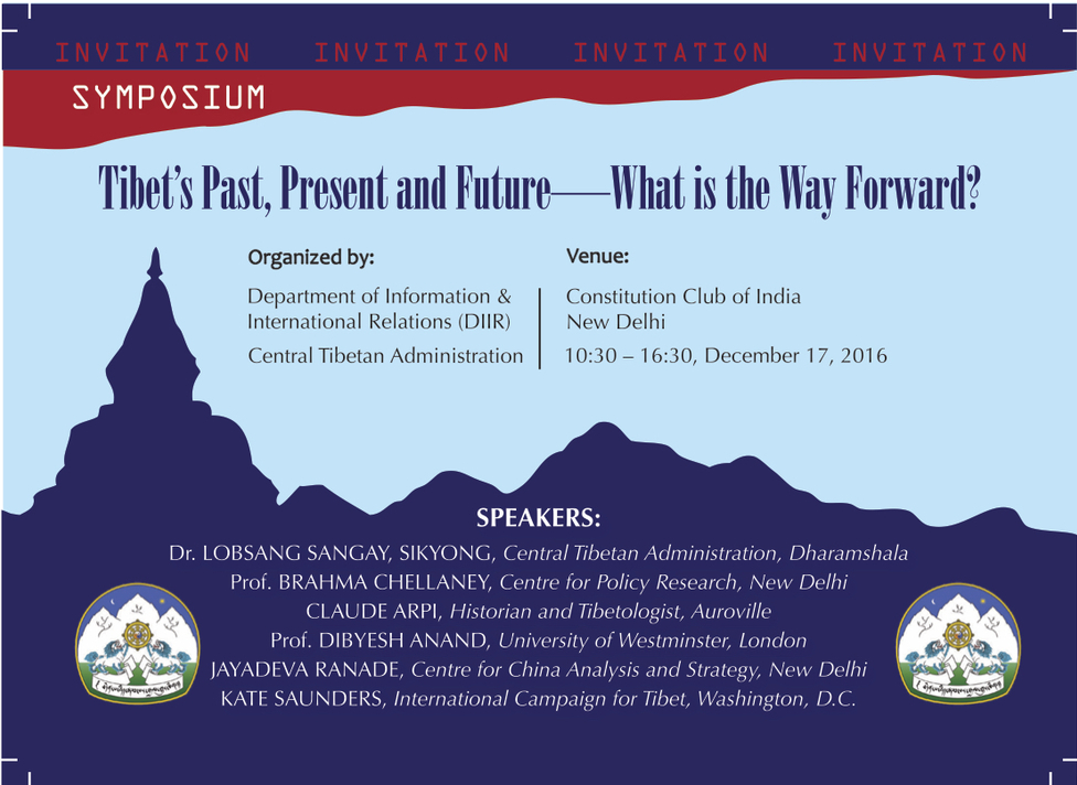 DIIR to Host a Symposium on 'Tibet's Past, Present and Future—What is the Way Forward?'